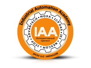 Тренинг «Industrial Automation Academy 2.0». Москва